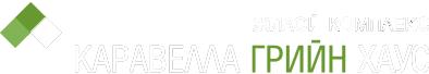 karavela-rusko-logo